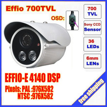 Security products surveillance camera 700tvl SONY ccd chipset dual array ir LED lamps box camera