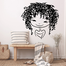Luxuriant Curly girl Self Adhesive Vinyl Waterproof Wall Art Decal Kids Room Nature Decor Decals