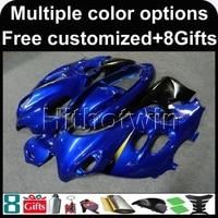 8Gifts+GSX600F 2003 2004 2005 2006 GSX750F blue motorcycle fairing for Suzuki 03 06 04 05 katana article