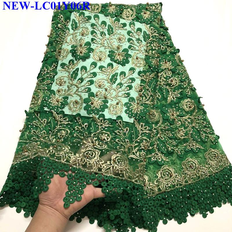 Hot sale products nigerian Guipure lace Latest high quality with Rhinestones african french tulle lace fabrics