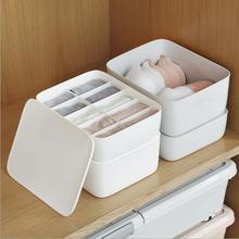 Underwear storage box plastic storage box bra underwear socks storage drawer type storage box