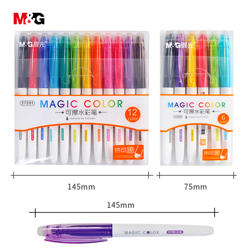 M&G creative 6/12 color erasable watercolor marker pen set for school art drawing supply quality colored comic manga gift marker