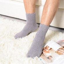1 pair Creative Extremely Cozy Cashmere Velvet Socks Men Women Winter Warm Sleep Bed Floor Home