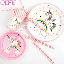 QIFU Unicorn Disposable Tableware Set Happy Birthday Party Decorations Kids Baby Shower Paper Plate Cups Tablecloth Napkins