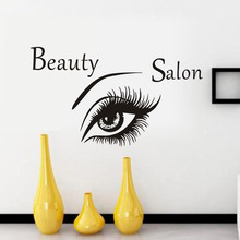 EHOME Beauty Salon Wall Sticker Eye Creative DIY Window Stickers Eyelashes Girl Bedroom Decals Vinyl