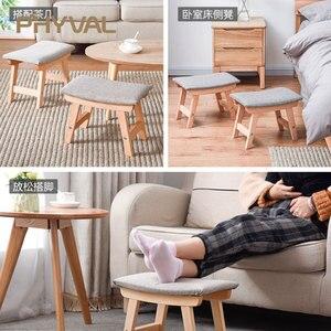 Image 5 - Drewno pufa Nordic stołek prosty otomana do salonu mebelki dziecięce podnóżek z tkaniny