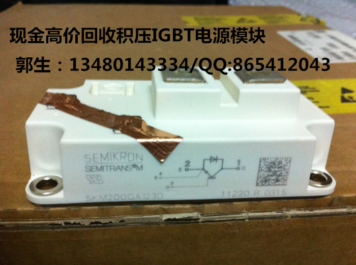 цена на SKM400GA128D/SKM500GA128D price recovered a large number of IGBT inverter power supply module recycling