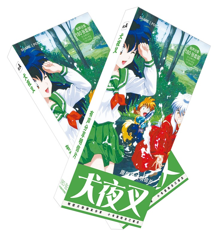 180pcs/Set Anime Inuyasha Magic Paper Postcard/Greeting Card/Message Card/Christmas and New Year gifts 30pcs in one postcard owe you a song romantic love christmas postcards greeting birthday message cards 10 2x14 2cm