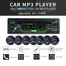цена HEVXM Colorful Light Car Stereo Audio MP3 Player In-Dash 1 Din FM Receiver Aux Input SD MP3 MMC WMA Radio Player 3010 онлайн в 2017 году