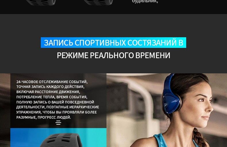 1250-Russian_07