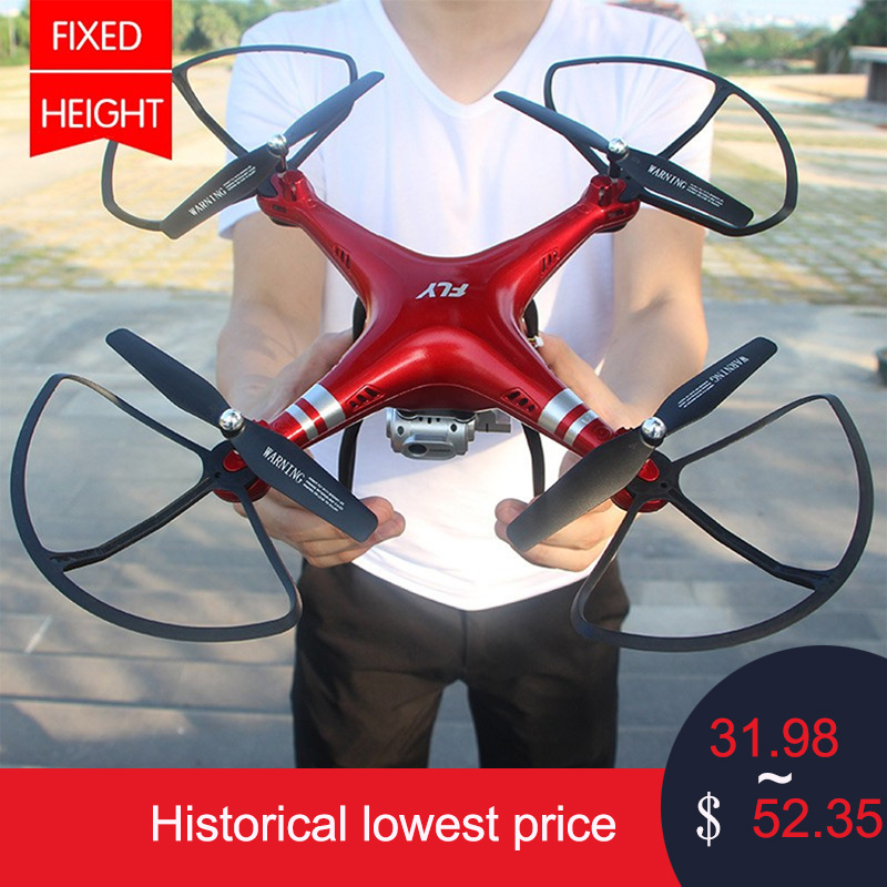XY4 Newest RC font b Drone b font Quadcopter 1080P Wifi font b Drones b font