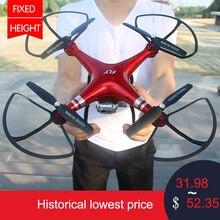 XY4 новые дроны квадрокоптер с камерой  с дистанционным управлением квадрокоптера RC 1080 P Wi-Fi FPV Вертолет камеры 2800 мАч 20-25 мин долгое время полета квадрокоптеры Профессиональный дрон для съемки