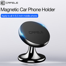 CAFELE Car Phone Holder Magnetic Mobile Stand in For iPhone Samsung S10 Plus Huawei P30 Pro Xiaomi 360° Rotate