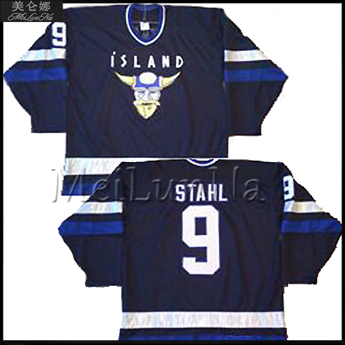 MeiLunNa Christmas Black Friday Customize Movie Hockey Jerseys Mighty Ducks 2 Team Rival Iceland Team 9# Gunnar Stahl Jersey new arrived 2016 team uniform factory oem hockey jerseys embroidery mens tackle twill usa canada czech republic australia