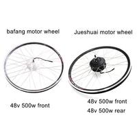 48V 500W ebike kit Bafang 8FUN Front Rear Hub Motor Wheel for Bicycle Electric bike conversion kit motor wheel brushless gear