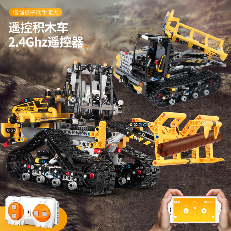 Technic Loader RC Motor Function Car Compatible With New 42094 Tracked Loader Set Building Blocks Bricks