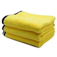 3 pz 300GSM 92*56 cm Car Wash Asciugamano In Microfibra Super Assorbente Per La Pulizia Auto di Secchezza del Panno di Grandi Dimensioni Ad Asciugatura Rapida asciugamano grande Cura dell'auto