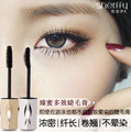 Eyelashes Mascara Makeup Eyes Volume Longwearing Cosmetics 3D Fiber Lashes Lengthening Thick Curling Waterproof Eyes Makeup