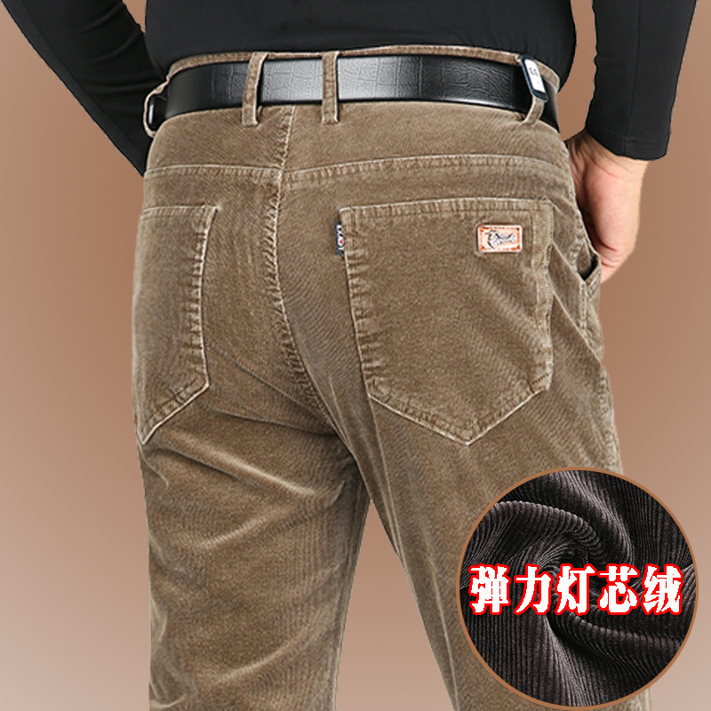 Men Pants Trousers Winter Pants Straight Casual Fashion Trousers Autumn Loose