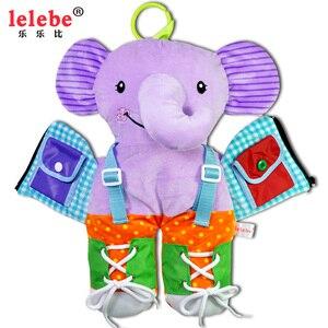 Juguete de peluche para aprender a vestir a los bebés para educación temprana 2020, juguete educativo para niños para aprender habilidades de vestir, muñeco de animales de juguete educativo en 3D