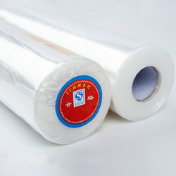 Free shipping PE food cling film slimming super large ling film 30cm*500meters food wrap