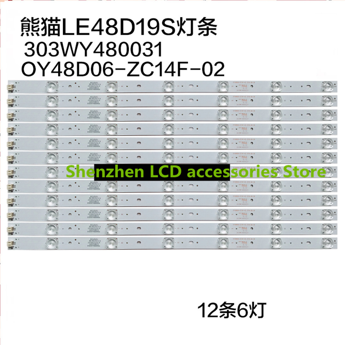 12Pieces/lot    For Panda LE48D19S LCD TV Lamp OY48D06-ZC14F-02 303WY480031  51CM 100%NEW
