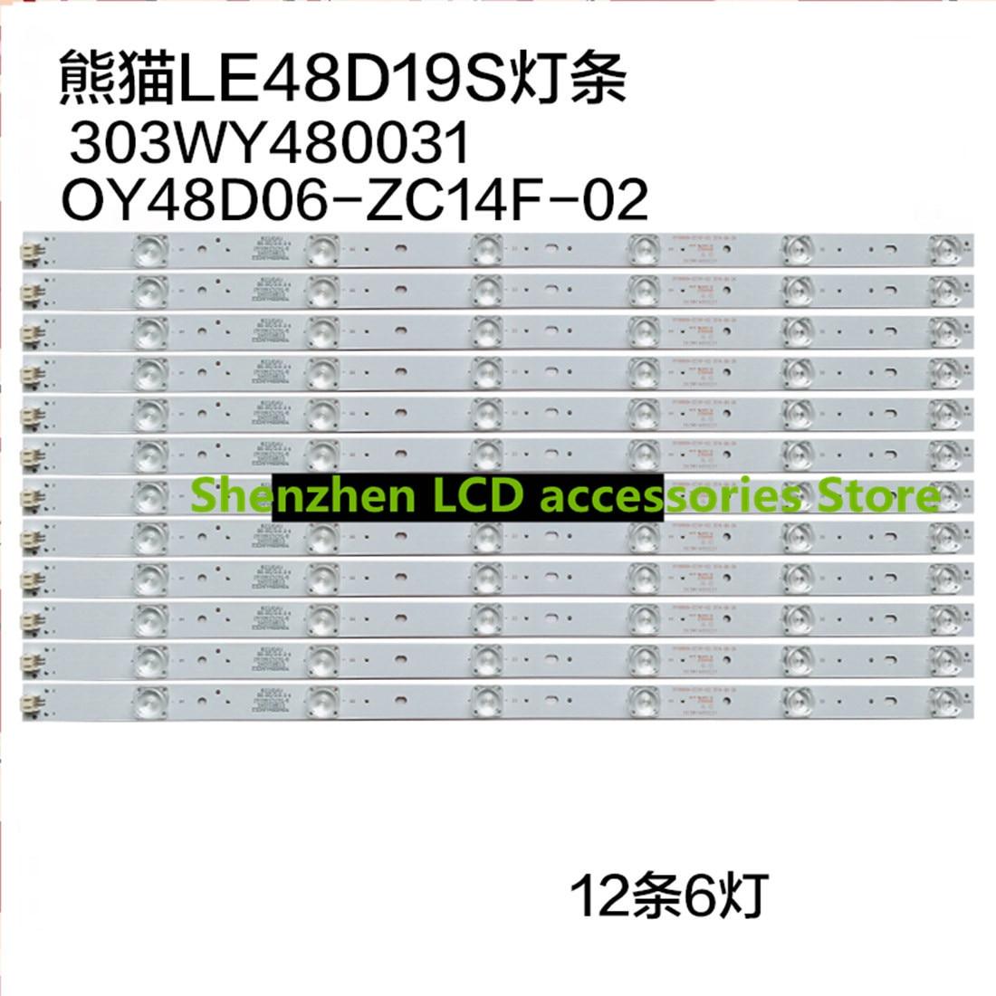 12Pieces/lot    For Panda LE48D19S LCD TV Lamp OY48D06-ZC14F-02 303WY480031  51CM 100%NEW