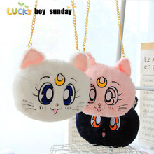 cute Luna cat backpack stuffed soft Luna toys anime animal one shoulder bag coin purse gift