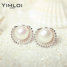 Silver Stud Earrings Jewelry Europe Version Fashion Shell Pearl E304