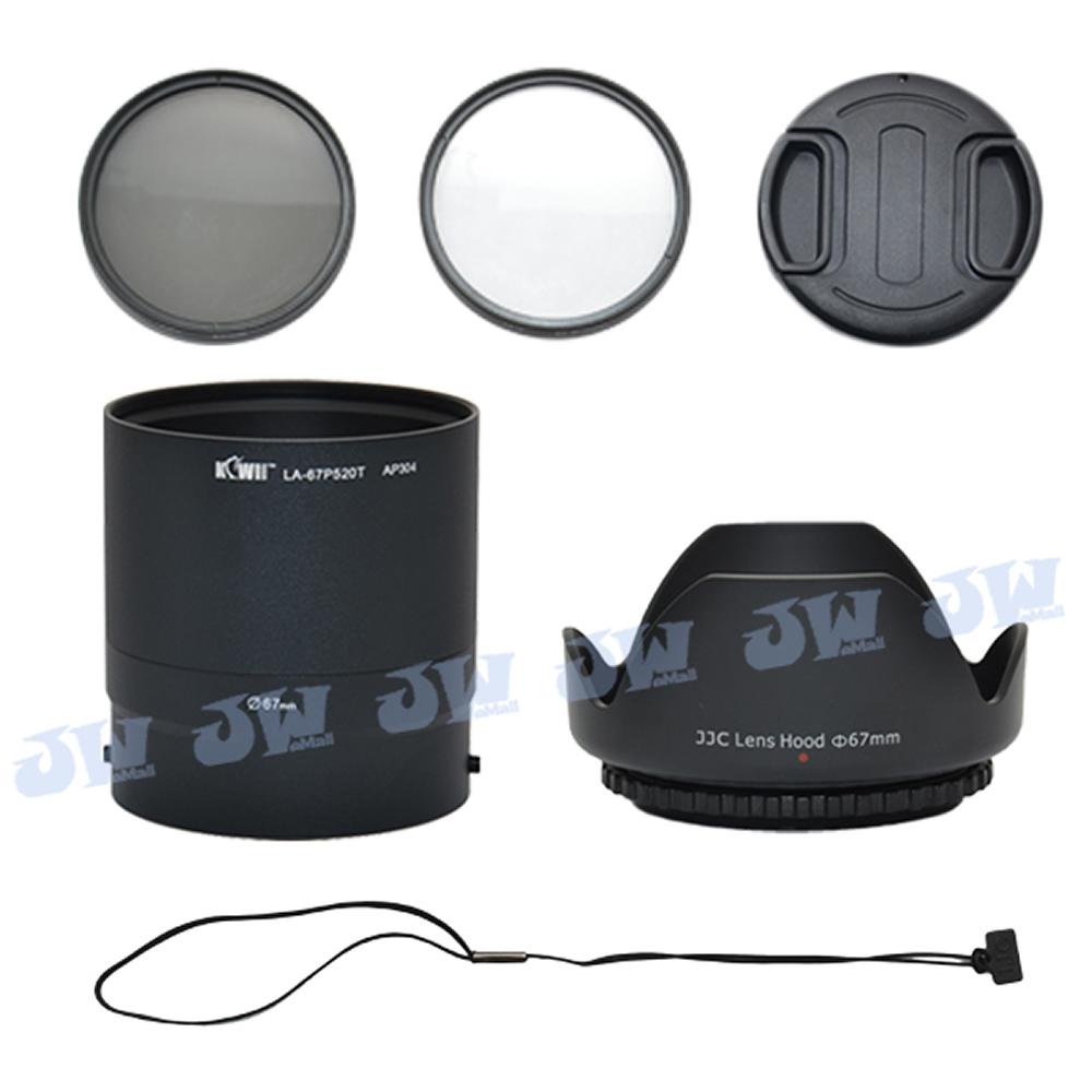 Prix pour Kiwifotos 67 MM CPL filtre UV + métal LENS ADAPTER TUBE + LENS HOOD + LENS CAP + CAP KEEPER KIT pour NIKON COOLPIX P510 P520 P530