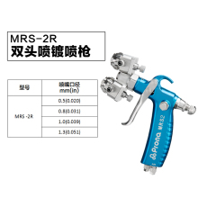Taiwan Bao Li Mrs 2 R both head Spray gun Nanometer Spray plating Spray gun original binding Quality goods price at factory Sale taiwan bao li original binding quality goods rt 10 a automatic stir pressure barrel 10 rise capacity paint pot
