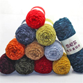 d2c196dd8f 5 Pcs X 100g Chenille Garn für Stricken Weichen Pullover Schal Seide  Baumwolle Gemischt Garn Häkeln
