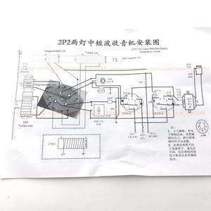 Image 5 - Электронная трубка постоянного тока, средняя/короткая волна, двухстороннее радио, два диапазона, электронная трубка, радио Набор diy kit