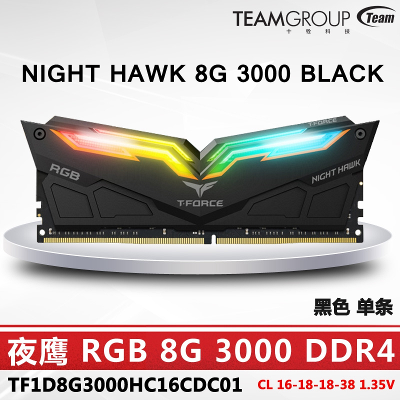 Équipe groupe nuit HAWK RGB DDR4 ordinateur de bureau de mémoire 8G 3000 MHz ordinateur de jeu RAMs 288 broches CL16 LED RAMs de jeu
