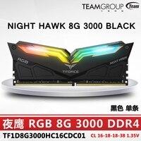 Команда группы NIGHT HAWK RGB DDR4 Desktop памяти 8 г 3000 мГц игровой компьютер Рамс 288 контакты CL16 светодио дный игровой Рамс