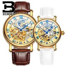 2016 Binger Lovers Watch Men Women Auto Wrist Watches Top Brand Luxury Wristwatch Relogio Masculino Feminino Montre Femme