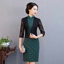 Chinese Traditional Cheongsam Women Summer Lace Mini Dress Lady Two-piece Set S-2
