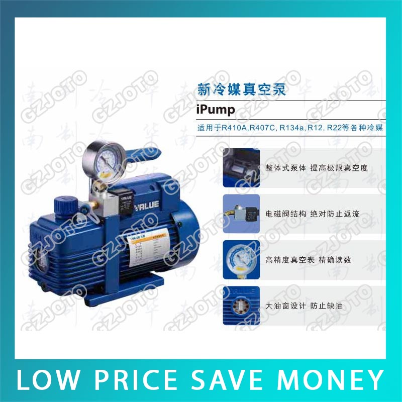 3.6m3/h 220V/50Hz New Refrigerant Vane Vacuum Pump 180W Mini Vacuum Pump