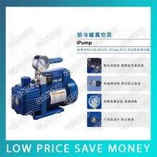 3.6m3/ч 220 В/50 Гц новый хладагент лопасти вакуумный насос 180 Вт мини-вакуумный насос
