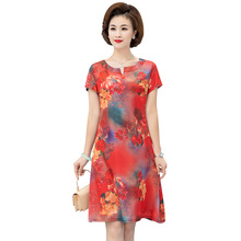 Silk dress 2019 summer new fashion print woman fragrance cloud plant flower plus size S-4XL