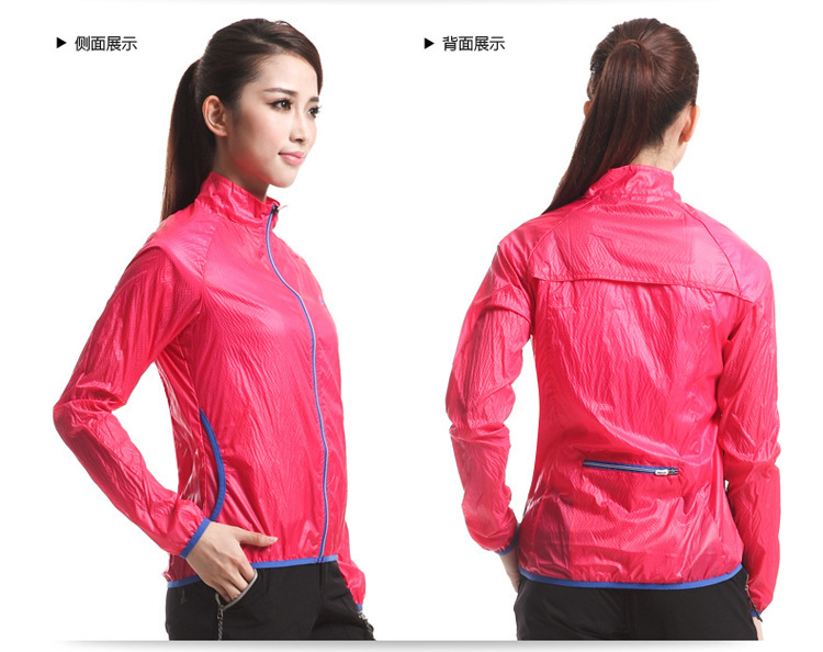Running Rain Jacket - Fashion Ideas