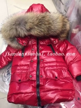 New style winter children's clothing/ kids winter jacket/baby down jacket /child raccoon fur parka/winter jackets for girl/boys