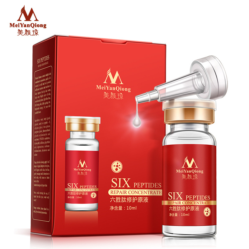 100% Original Meiyanqiong Six Peptides Repair Concentrate For Face Skin Care Rejuvenation Emulsion Anti Wrinkle Serum