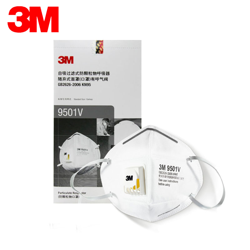 25pcs/Lot 3M 9501V Mask Anti Dust masks KN95 Masks Anti-haze Riding Protective Masks Anti-particles Filter Material H012911