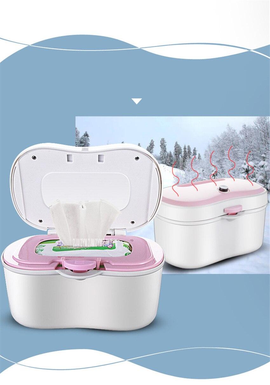 EB-HN02 диспенсер для влажных полотенец нагреватель картридж Многофункциональный Детские салфетки нагреватель теплые салфетки изоляция термостатический пакет