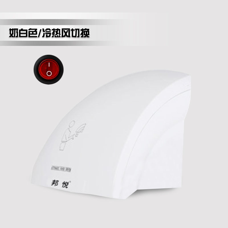 Hand dryer Dryer Automatic induction Hotel bathroom Blowing hot and cold Household Dryer