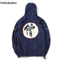 YuWaiJiaRen Men Woman Jacket Spring Summer Thin Men S Windbreakers Hood Casual Coat Jacket Monk Letter