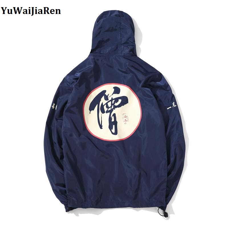 YuWaiJiaRen Men Woman Jacket Spring Summer Thin Men's Windbreakers Hood Casual Coat Jacket Monk Letter Printed Plus Size 5XL