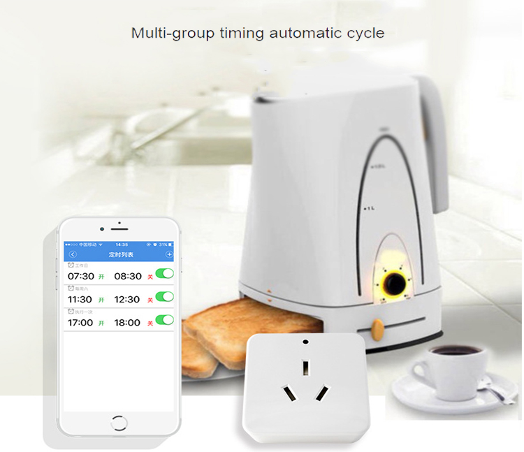 New 16A Water heater Dedicated Wifi timing intelligent SocketMobile phone App remote control
