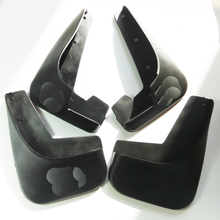 Free Shipping High Quality ABS Plastics Automobile Fender Mudguards Mud Flaps For Peugeot 307